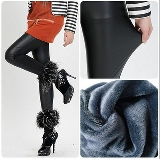 Legging Wet Look Forrada Inverno